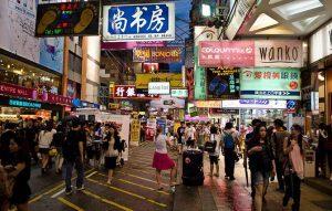 Гонконг с разных сторон. Плюсы и минусы жизни в 2020 году. Особености проживания.