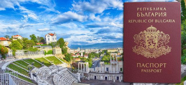 Какое гражданство проще всего получить россиянину в 2020 году