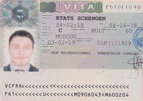 Транзитная виза во Францию в 2020 году: нужна ли, оформление, необходимые документы