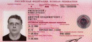 Замена загранпаспорта при смене фамилии после замужества в 2020 году через МФЦ, Госуслуги
