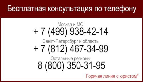 Российский паспорт: ФЗ паспорт гражданина Российской Федерации
