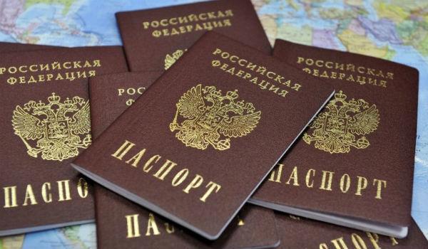 Проверка готовности паспорта гражданина РФ в 2020 году через интернет