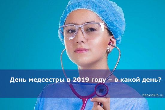 Выезд за границу сотрудников МВД в 2020 году