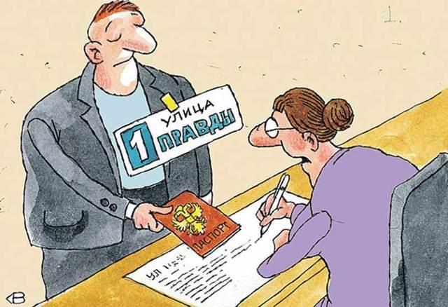 Процедура временной регистрации иностранного гражданина по месту пребывания в РФ в 2020 году