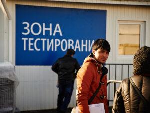 Экзамены для мигрантов на РВП, ВНЖ: вопросы и ответы теста по русскому языку, праву и истории
