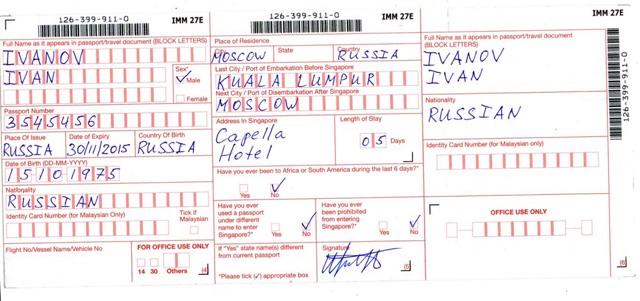 Безвизовые страны для россиян: куда можно поехать без визы из России?