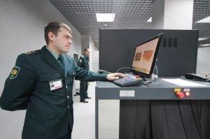 Средняя зарплата таможенника в Москве и других городах России в 2020 году