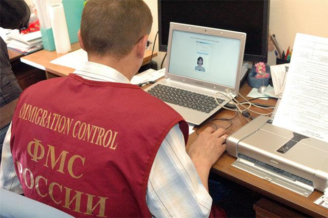 Как проверить временную регистрацию по базе ФМС (ГУВМ МВД) онлайн в 2020 году