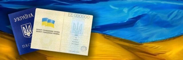 Отказ от гражданства Украины: бланк заявления как отказаться?