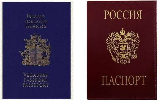 Как получить гражданство Исландии в 2020 году