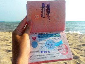 Переезд в Таиланд на ПМЖ - Первый миграционный