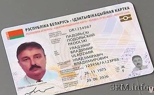 Регистрация иностранных граждан в Беларуси в 2020 году: необходимые документы