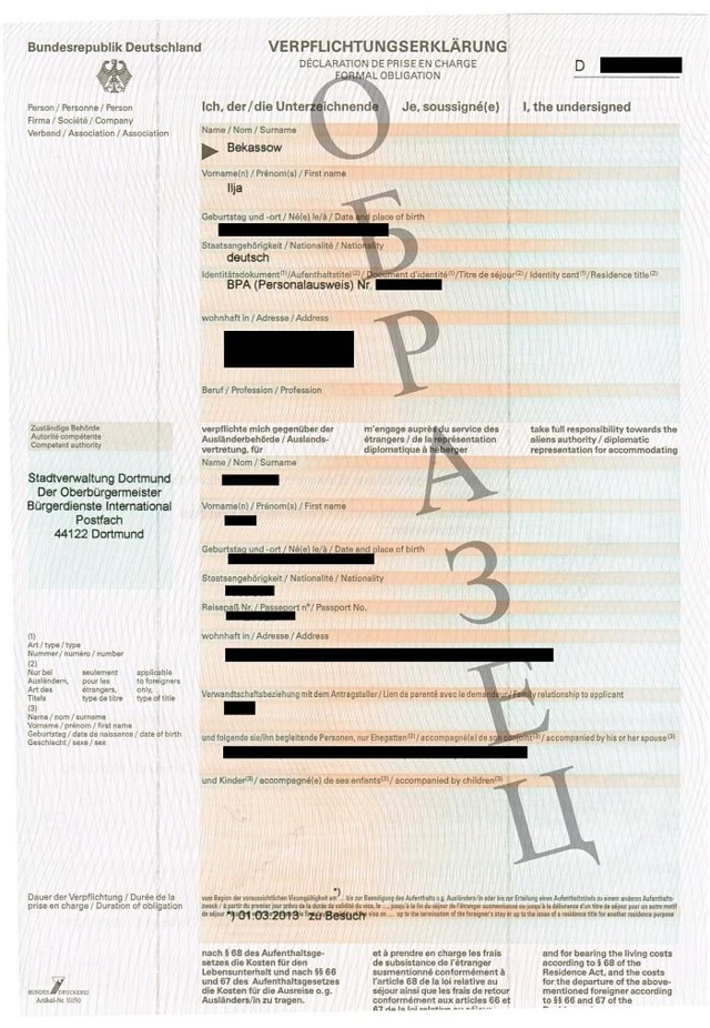 Гостевая виза в Германию по приглашению в 2020 году: список документов, стоимость