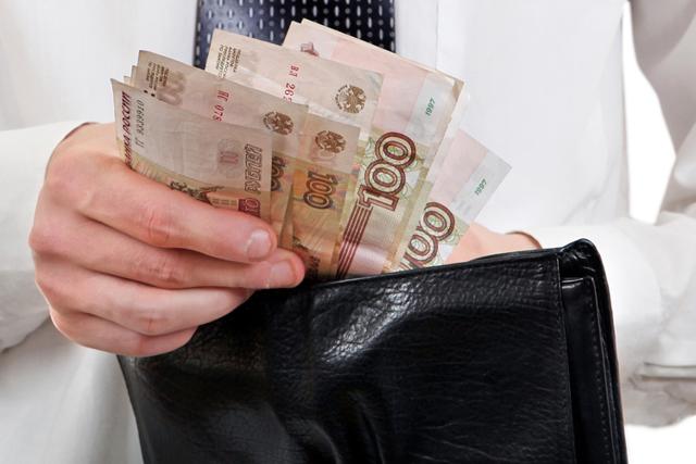 Какую сумму составляет средняя зарплата в Тюмени в 2020 году
