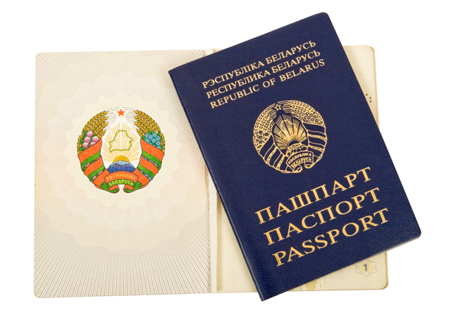 Нужен ли загранпаспорт для поездки в Белоруссию из России в 2020 году