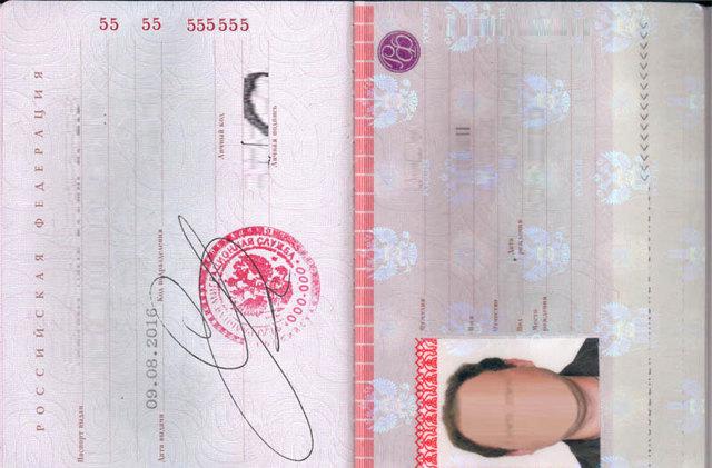 Виза в Австрию: порядок получения, документы, срок и стоимость оформления в 2020 году