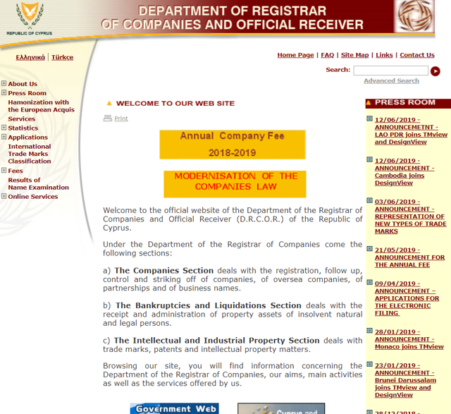 Как открыть свой бизнес на Кипре в 2020 году: регистрация компании, нужные документы, правила оформления