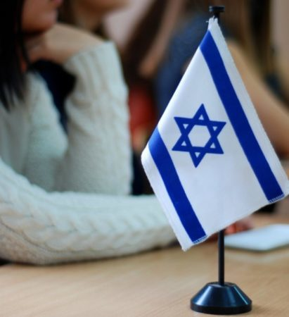 Стажировка в Израиле для русских в 2020 году