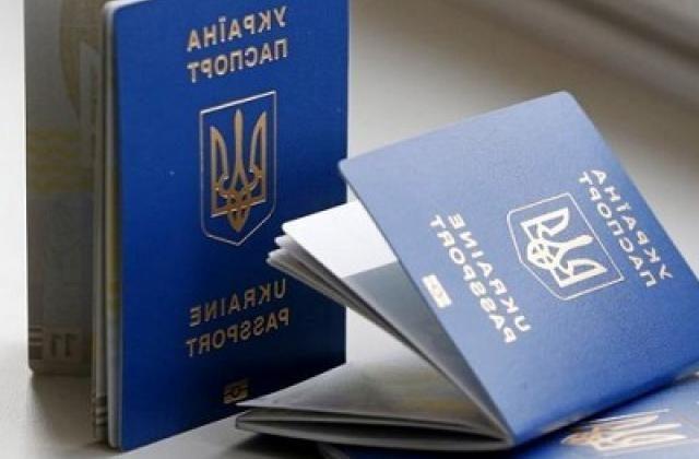 Какие нужны документы для загранпаспорта в Украине