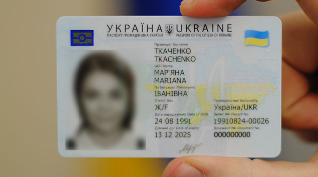 Паспорт гражданина Украины: как получить в 2020 году впервые, в случае утери, замена
