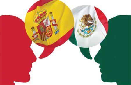 Анкета для получения визы в Испанию на 2020 год: бланк, образец заполнения